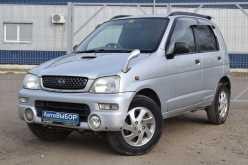 Ярославль Terios 2000