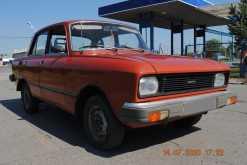 Омск 2140 1986