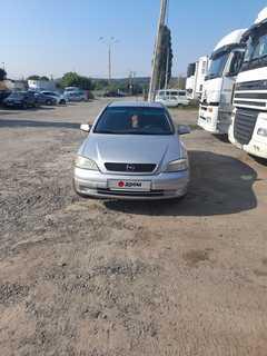Белгород Astra 2002