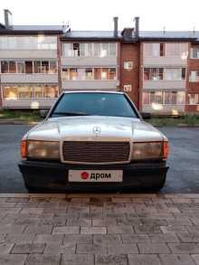 Екатеринбург 190 1985