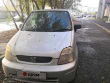 Омск Capa 1998