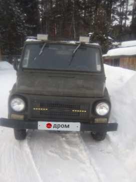 Реж ЛуАЗ-969 1991