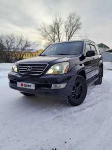 Омск GX470 2003