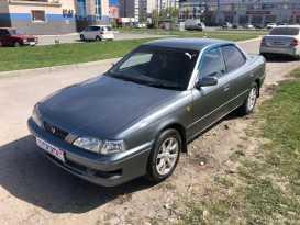 Барнаул Vista 1995