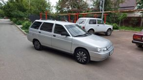 Краснодар 2111 2012