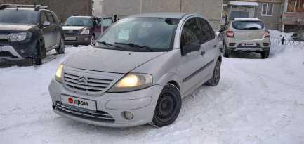 Екатеринбург C3 2003