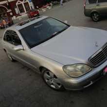 Самара S-Class 1998
