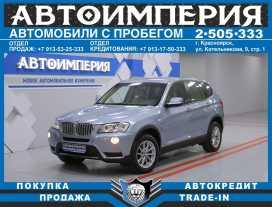 Красноярск X3 2013