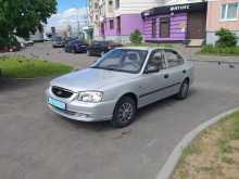 Москва Accent 2010