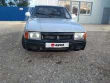 Красногвардейское 2141 1992