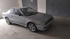 Барнаул Corolla Levin 1989