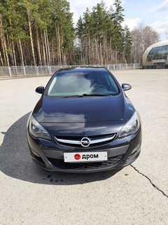 Томск Astra 2013