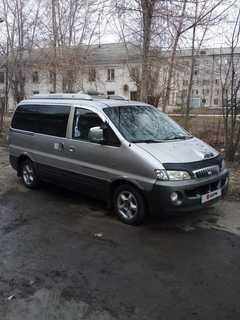Курган Starex 2002