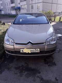 Барнаул C5 2007