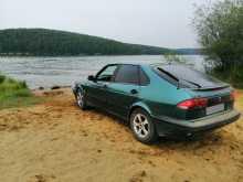 Иркутск 900 1995