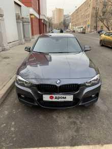 Москва 3-Series 2018