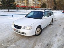 Омск Orthia 2001
