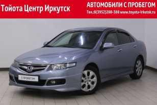 Иркутск Honda Accord 2007
