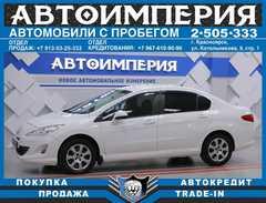 Красноярск 408 2014