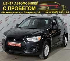 Нижневартовск ASX 2013