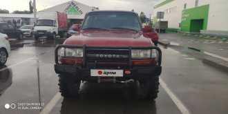 Ростов-на-Дону Land Cruiser 1994