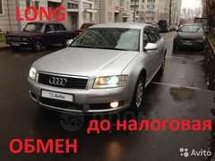 Москва A8 2005