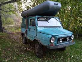Староуткинск ЛуАЗ-969 1979