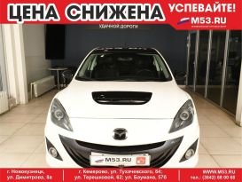 Новокузнецк Mazda3 MPS 2011