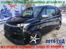 Краснодар Spade 2016