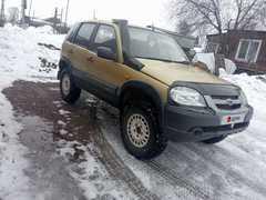 Лесосибирск Niva 2000