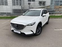 Москва CX-9 2020
