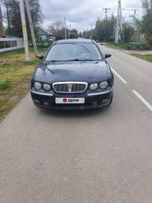 Тимашевск 75 2000