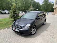 Барнаул Stream 2000