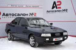 Нижний Новгород 80 1988