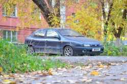 Пермь Brava 1996