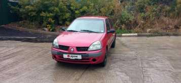Железногорск Clio 2003