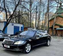 Москва S-Class 2009