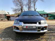 Верхний Уфалей RVR 1998
