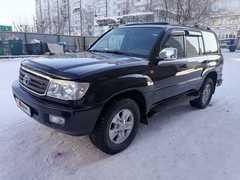 Кызыл Land Cruiser 1999