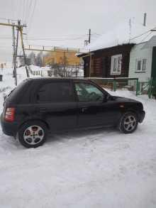 Куса March 2000