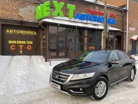 Новокузнецк Crosstour 2013