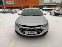 Екатеринбург Malibu 2019