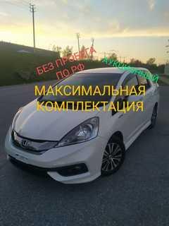 Хабаровск Fit Shuttle 2014