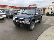 Славянск-На-Кубани Hilux Pick Up 1992