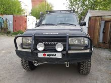 Томск Land Cruiser 1992