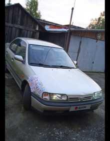 Любим Primera 1992