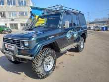 Ульяновск Land Cruiser 1993
