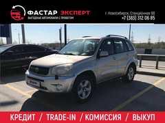 Новосибирск Toyota RAV4 2004