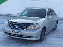Омск Mark II 2003