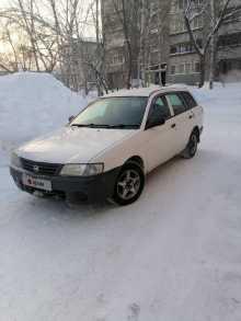 Новосибирск AD 2003